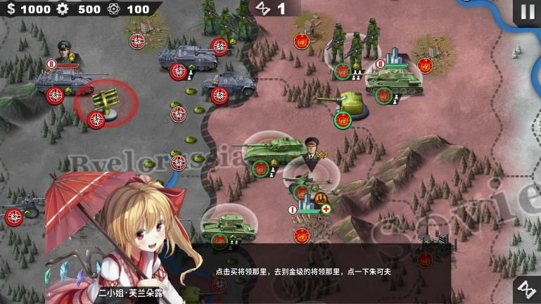 世界征服者4魔幻世界mod内购破解最新版图片1