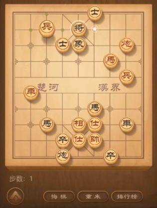 天天象棋6月1日残局挑战179期图文通关攻略大全[图]
