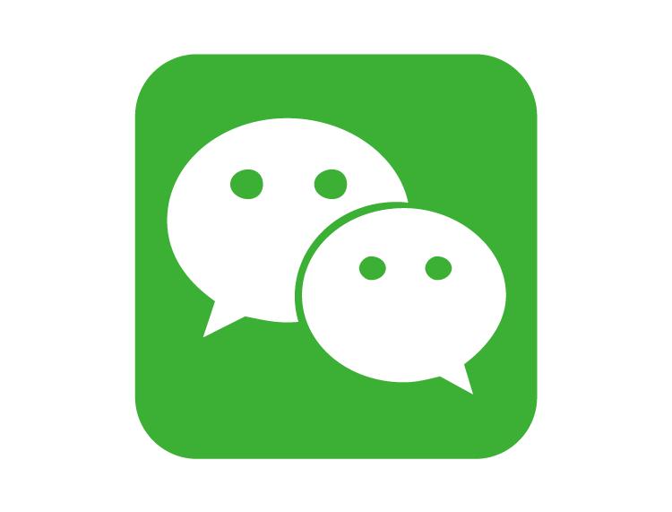 微信发不了语音怎么回事?解决方法分享[多图]