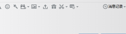 IE瀏覽器怎么截圖?IE瀏覽器截圖的方法[多圖]