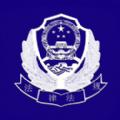 延安市公安局法律考试