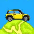 车子和地球游戏
