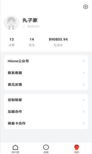 海湾星球app图2