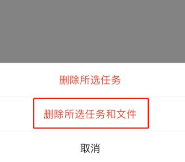 如何清理QQ浏览器下载文件?清理QQ浏览器下载文件的方法[多图]