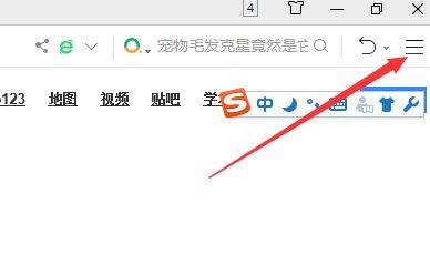 360浏览器整理收藏夹怎么导出收藏夹?360浏览器导出收藏夹的方法[多图]图片1