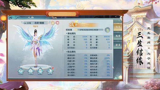 侠客列传官网版图1