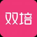 双培推普app下载最新版