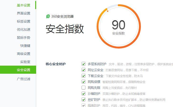 如何查看360浏览器保存的登陆账号和密码?查看方法分享[多图]图片4
