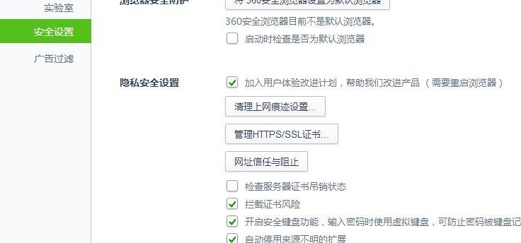 如何查看360浏览器保存的登陆账号和密码?查看方法分享[多图]图片5
