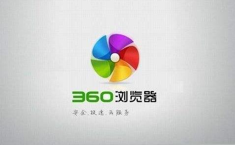 360浏览器APP怎么打开无图模式[多图]
