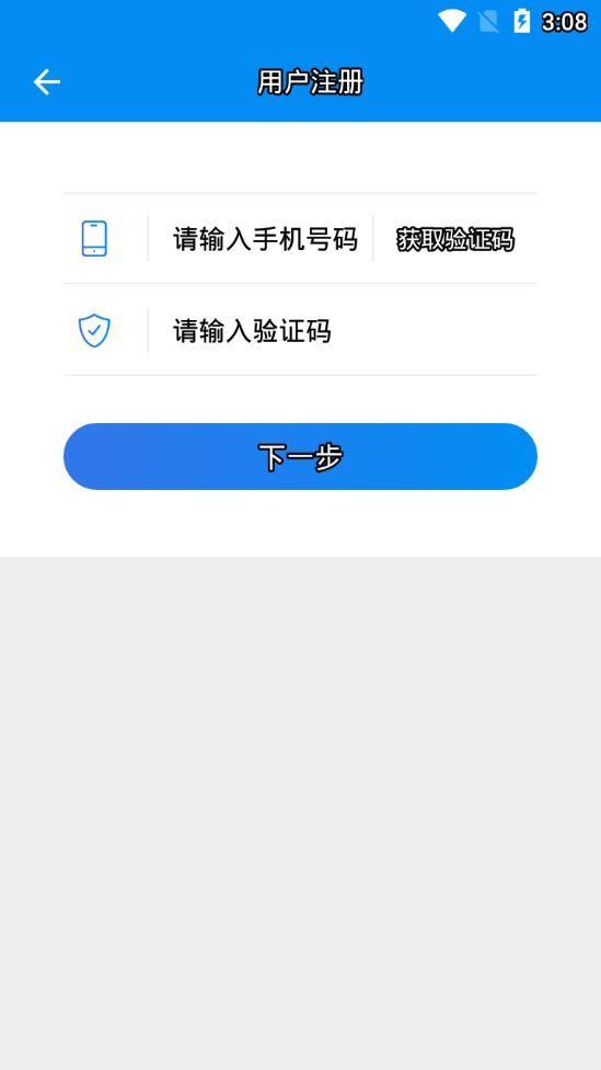 湖南企业登记app最新版本图2