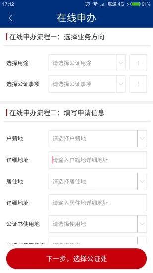 湖南省如法网app图1