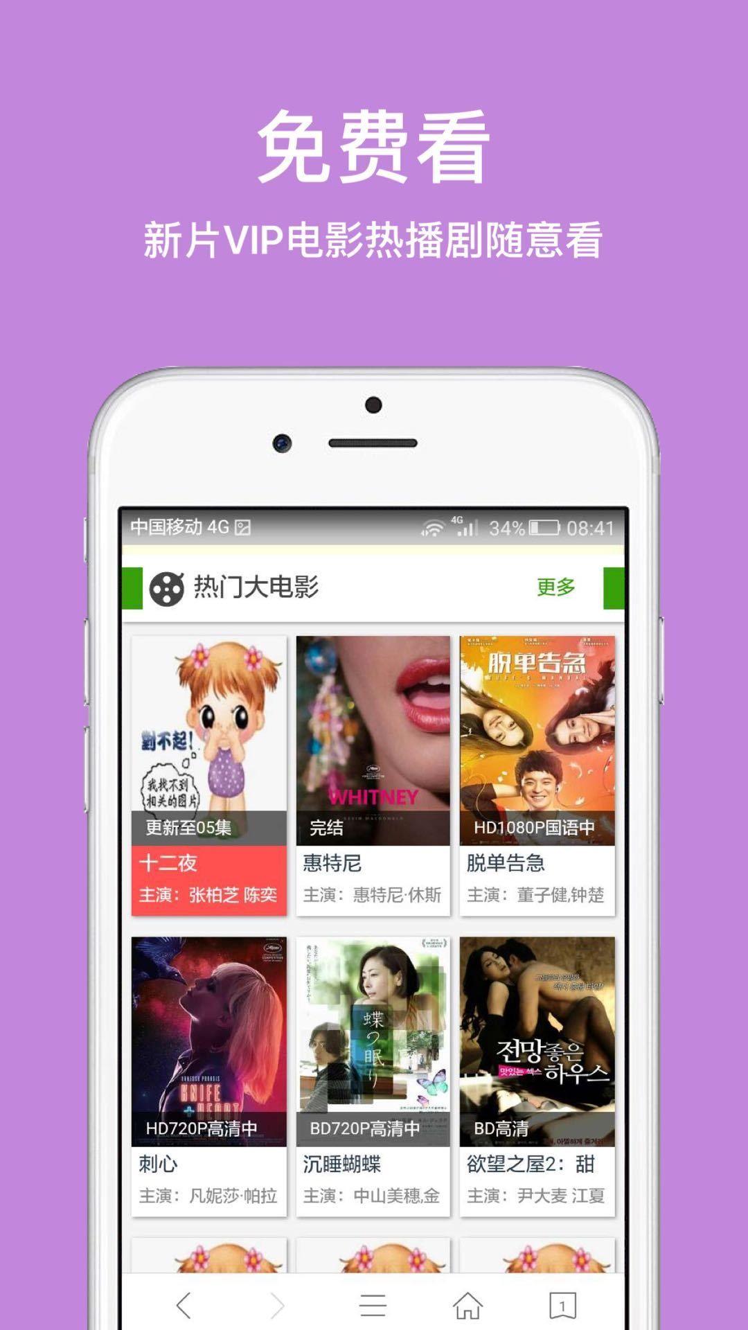 ie10.0浏览器手机版图2