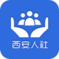 西安人社通软件注册