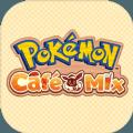口袋妖怪Cafe Mix官网版