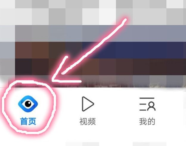 怎么将手机QQ浏览器里面的文章分享给QQ好友[多图]图片1