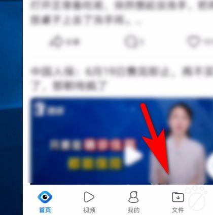 手机QQ浏览器软件怎么打开文档自动备份功能[多图]图片1