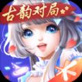 QQ炫舞云游戏官网版