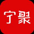 宁聚官网版