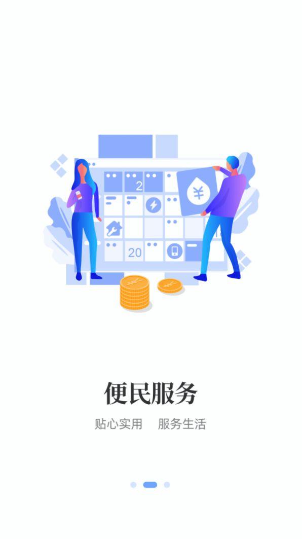 i襄阳云发布图3