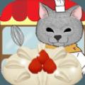 動物甜品店游戲