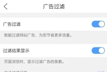 QQ瀏覽器怎么屏蔽天天快報[多圖]