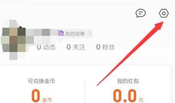 QQ浏览器怎么屏蔽天天快报[多图]图片2