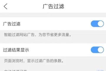 QQ浏览器怎么屏蔽天天快报[多图]图片5