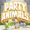 团团玩的动物打架游戏