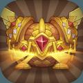 宝箱与勇士1.0.4破解版