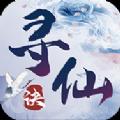 剑荡江湖之青云剑圣官网版