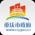 重庆政务服务网