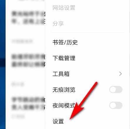 华为手机自带浏览器怎么查看保存的密码[多图]图片1