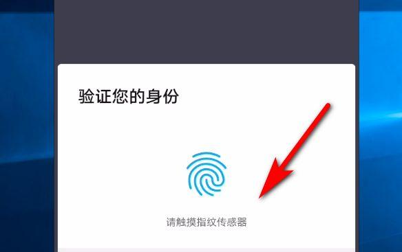 华为手机自带浏览器怎么查看保存的密码[多图]图片5