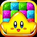 欢乐小星星3游戏