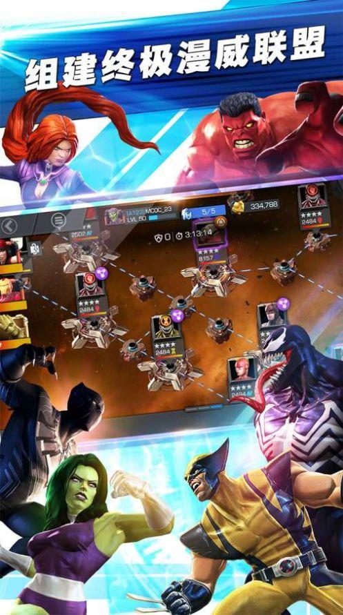 英雄大漫斗官网版图2