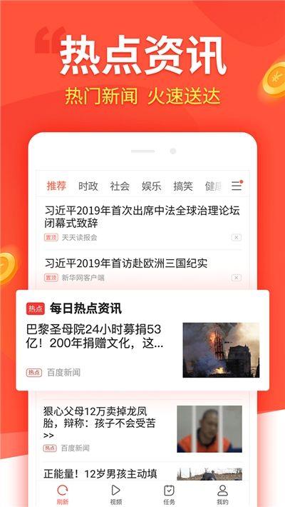 爱云赞app图1