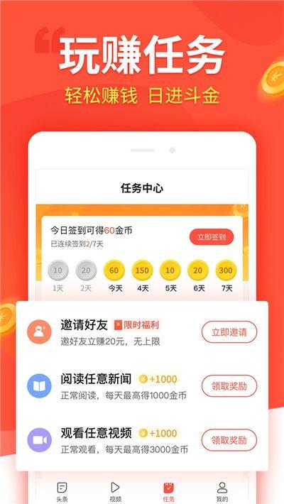 爱云赞app图2