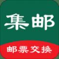 集邮世界网官网app