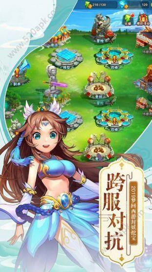 苍天西游7.0账号共享手游官网版图片2