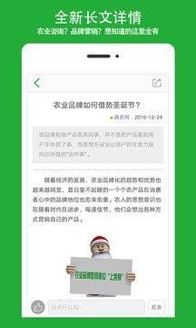 真农网app图2