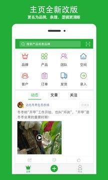 真农网app图3