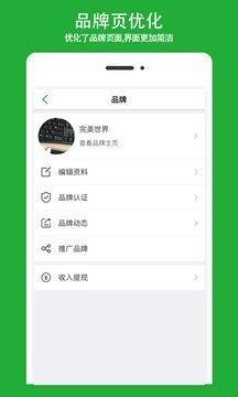 真农网app官方手机版图片1