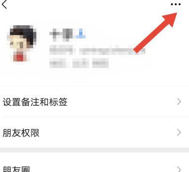 微信删除好友点赞还在吗[多图]图片4