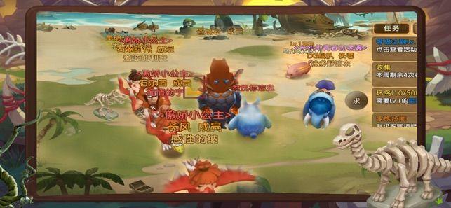 部落起源石器官网版图3