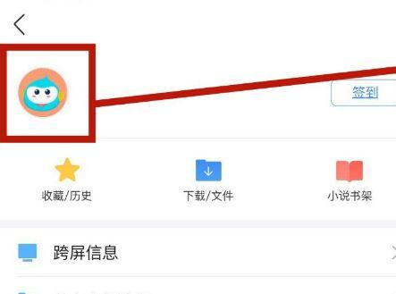 如何注销360浏览器账户[多图]图片4