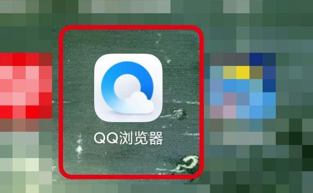 手机QQ浏览器怎么进行签到[多图]图片1