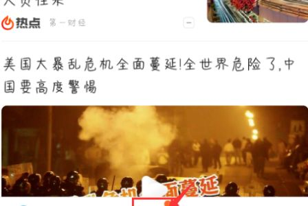 QQ浏览器怎么绑定腾讯王卡免流量[多图]图片2