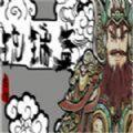 西游之琉璃盏官网版