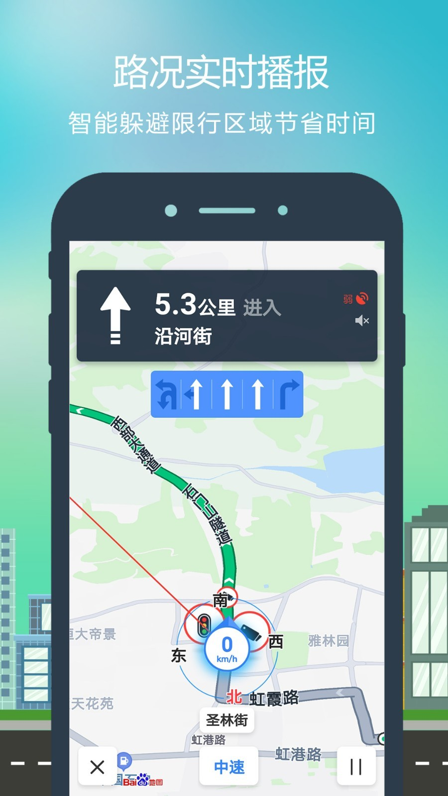 辽宁省政务网_智行地图导航app下载,智行地图导航app官网最新版 v2.2.1 - 浏览器家园